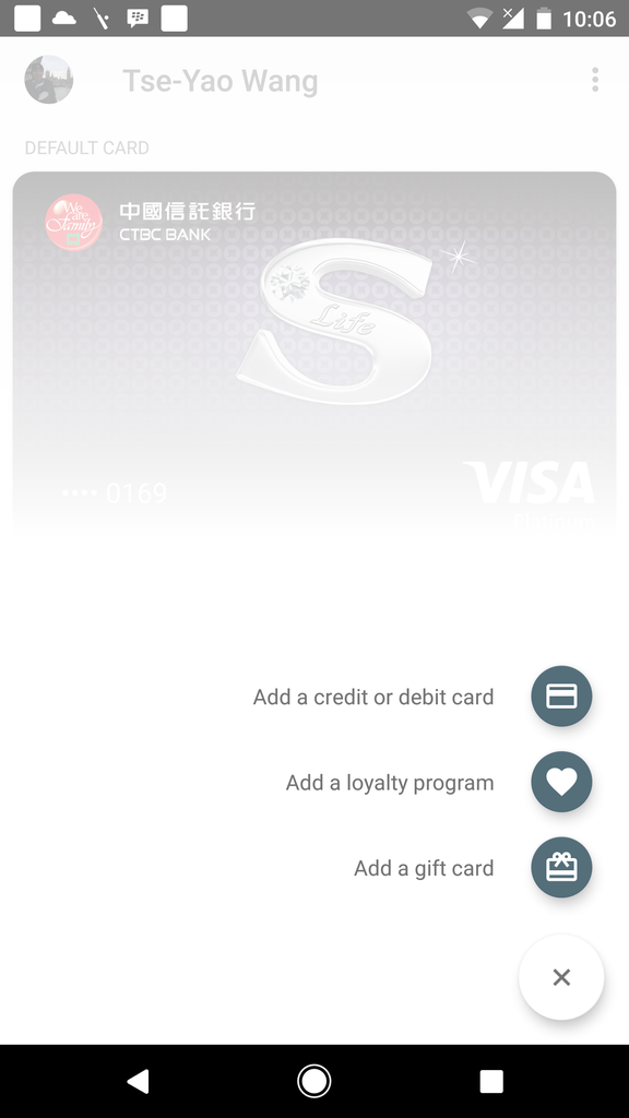 Android Pay:Screenshot_20170604-220606.png