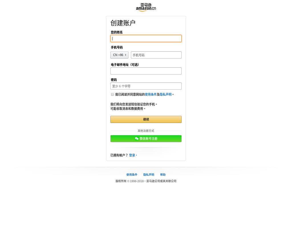 [Kindle]使用Kindle For PC + ePUBee,幫你去除亞馬遜(Amazon)電子:Screenshot 2018-03-08 at 11.23.20 PM.png