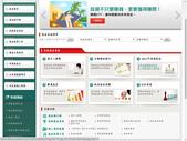 中國信託ETF:2017-07-14 06-13-27 的螢幕擷圖.png