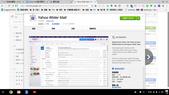 [Yahoo Mail電子郵件]使用Yahoo Wider Mail,讓你可以去除信箱右側的煩人廣告:Screenshot 2018-07-06 at 9.26.02 AM.png