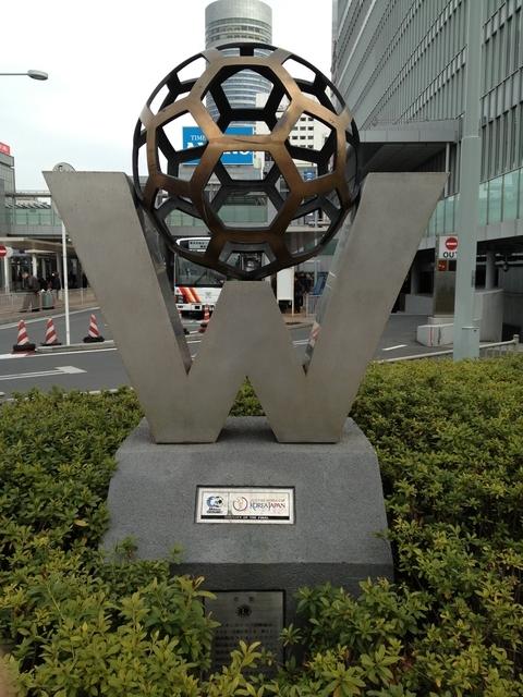 2013橫濱之旅:IMG_0959.JPG