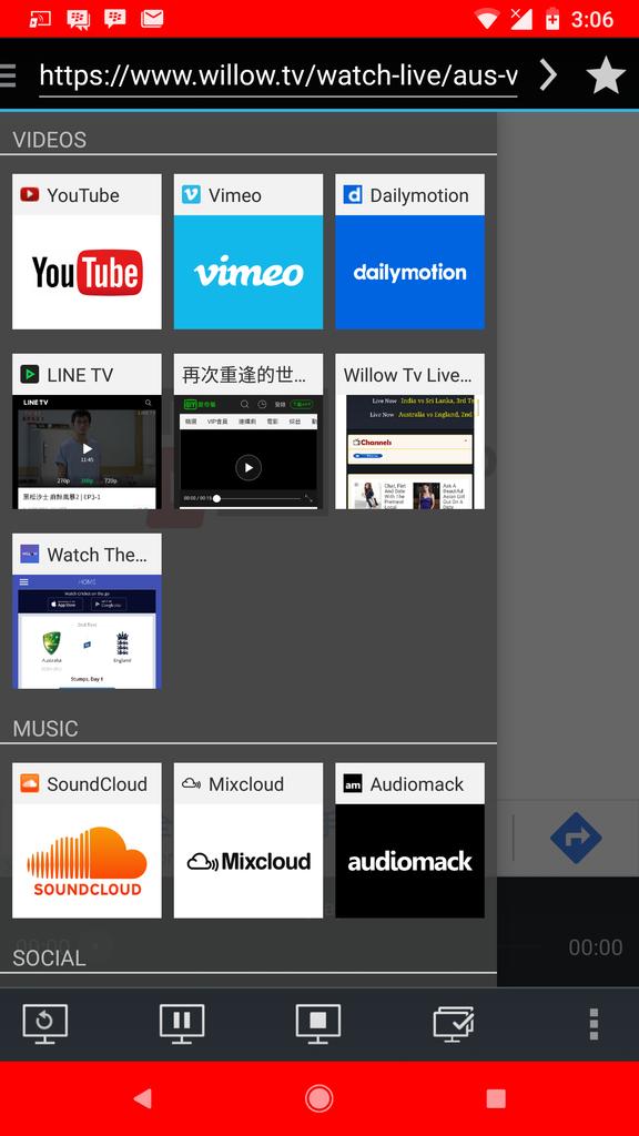 [Amazon]使用Tubio,讓你的Fire tv Stick也可以有Chromecast的功能:Screenshot_20171203-150629.png