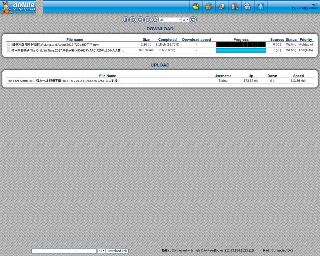 [Linux應用]設定amule的daemon模式,讓你可以在遠端遙控/下載檔案:Screenshot 2018-04-14 at 12.12.06 AM.png