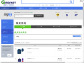 韓國線上購物網站Gmarket:2017-09-26 23-50-53 的螢幕擷圖.png