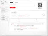 韓國線上購物網站Gmarket:2017-09-20 08-48-25 的螢幕擷圖.png