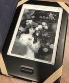 ebook-永久檔案(愛德華史諾登):IMG_3033.jpg