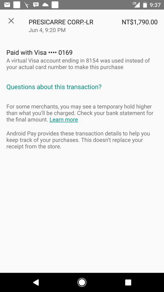 Android Pay:Screenshot_20170604-213729.png