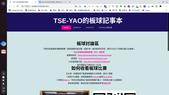 [html/http] 利用線上網站Zyro架設自己的網站:Screenshot 2019-04-20 at 12.51.49 AM.png