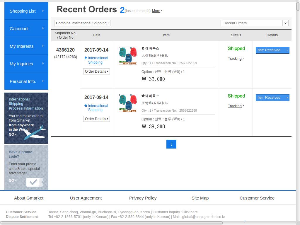 韓國線上購物網站Gmarket:2017-09-20 08-49-13 的螢幕擷圖.png