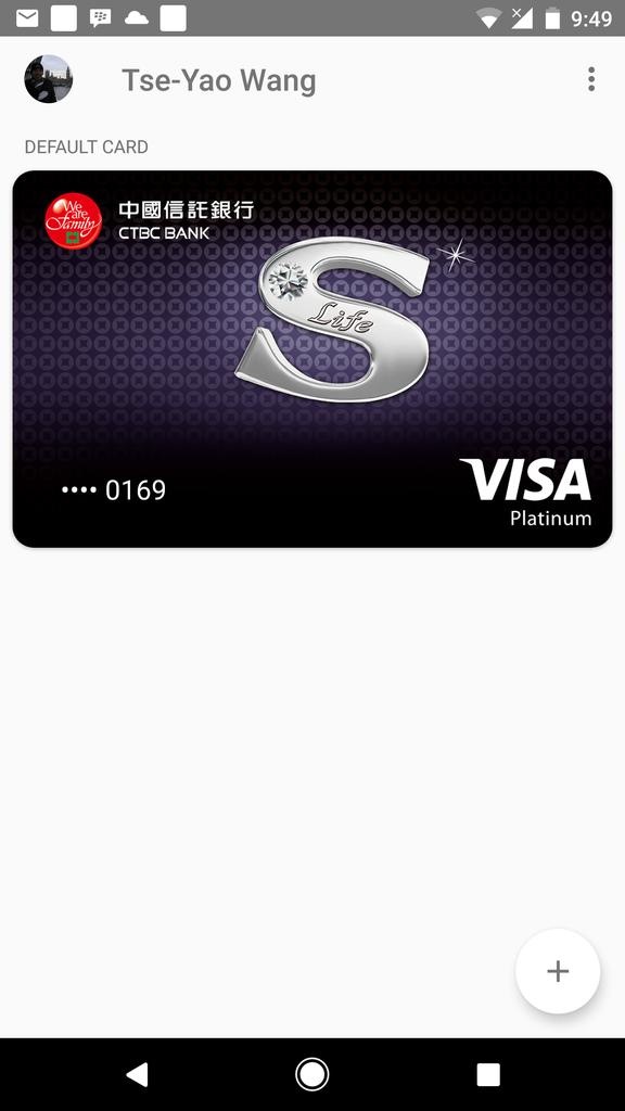 Android Pay:Screenshot_20170604-214951.png