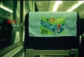 松山火車站:kd004.jpg