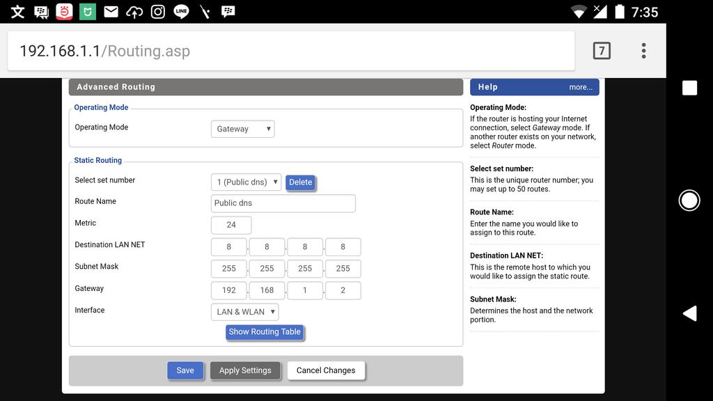 Chromecast_Smart_DNS:Screenshot_20170805-073510.png