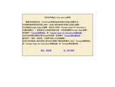 交大Gmail(空間無限制)帳號申請:2017-04-20 22-31-09 的螢幕擷圖.png
