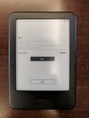[Readmoo讀墨]Readmoo電子書閱讀器(mooInk)使用心得:IMG_20180529_182544.jpg