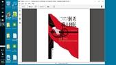 [Kindle]使用Kindle For PC + ePUBee,幫你去除亞馬遜(Amazon)電子:KindleForPC閱讀.jpg
