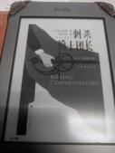 [Kindle]使用Kindle For PC + ePUBee,幫你去除亞馬遜(Amazon)電子:IMG_20180308_102718.jpg