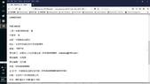 [Kindle]使用Calibre+DeDRM,幫你去除亞馬遜(Amazon)電子書的DRM:Untitled6.png