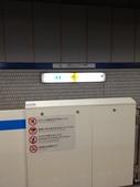 2013橫濱之旅:IMG_0944.JPG