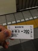 2013橫濱之旅:IMG_0943.JPG