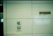 松山火車站:kd006.jpg