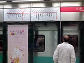 高雄捷運970309:高捷左營站