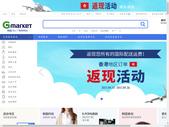 韓國線上購物網站Gmarket:2017-09-26 23-55-11 的螢幕擷圖.png