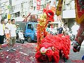 戊子年三重先嗇宮神農大帝南區遶境:PICT0001.jpg