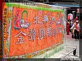 己丑年台北文昌宮50週年繞境:PICT1236.JPG