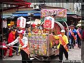 己丑年台北文昌宮50週年繞境:PICT1237.JPG