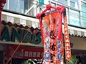 2011年新北市媽祖文化節:DSCF4607.JPG