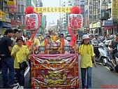 戊子年三重先嗇宮神農大帝南區遶境:PICT1175.jpg