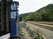 南迴祕境車站-多良 枋山 枋野 中央號誌站 :IMG_3336.JPG