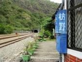 南迴祕境車站-多良 枋山 枋野 中央號誌站 :IMG_3337.JPG