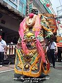 2011年新北市媽祖文化節:DSCF4628.JPG