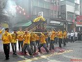 戊子年三重先嗇宮神農大帝南區遶境:PICT1186.jpg