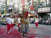 戊子年三重先嗇宮神農大帝南區遶境:PICT0037.jpg