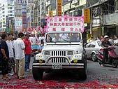戊子年三重先嗇宮神農大帝南區遶境:PICT1192.jpg