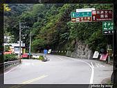 省道台7乙線:IMG_2058.JPG