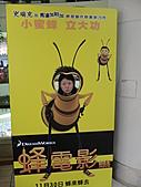 拉哩拉紮的照片:去大江購物中心