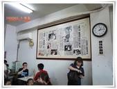 1000501 宜蘭~幫婆婆過母親節之旅:20110501-03母親節小吃特輯.jpg