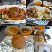 20140105-0110峇里島蜜月閃瞎閃聾電燈泡之旅第一天0105:長榮機上餐點