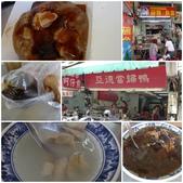 20140621台南美食之旅:綜合的美食