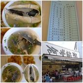 20140621台南美食之旅:很多人的阿堂鹹粥~不習慣沒有哇沙米配