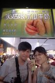 20140621台南美食之旅:酪梨布丁牛奶
