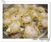 :鮮蝦燒賣4.jpg