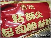:百香魚球2.jpg