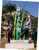 20131130-31苗栗苑裡公館 Miaoli,Taiwan:好看的招牌