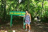 960922-960925 Sabah:島上最大賣點-Mud Volcano,要走20分鐘的叢林