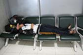 20090101斯米蘭、普吉島和曼谷:顧不得形象,阿星也攤在椅子上睡了