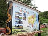 20090625國境之南最終回:牡丹鄉介紹,百步蛇裝飾很有特色